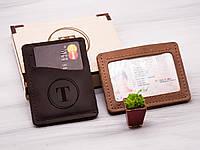 Кардхолдер из натуральной кожи с гравировкой и отделением для прав или ID паспорта, Черный