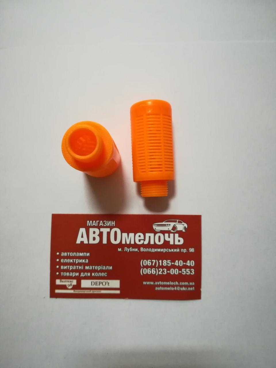 Заглушка пневматическая  с фильтром (воздушная) 1/2 дюйма (пластиковая)
