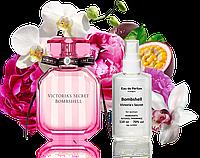 Аналог женского парфюма Bombshell 110ml в пластике