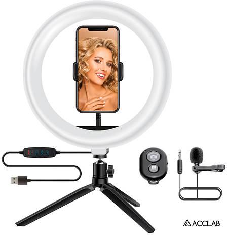 Комплект блогера 4в1 ACCLAB Ring of Light 4в1комплект (AL-LR101MB) селфи кольцо, фото 2