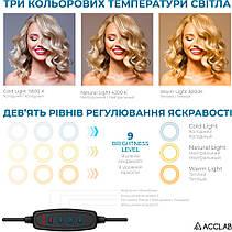 Комплект блогера 4в1 ACCLAB Ring of Light 4в1комплект (AL-LR101MB) селфи кольцо, фото 3