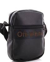 Мужская сумка 008 Off White black купить мужскую сумку недорого Одесса 7 км