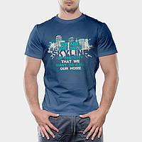 Мужская футболка темно-синего цвета бесшовная 100% хлопок, с надписью SKYLINE, размер L