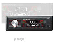 Магнитола для яхт и катеров  FM/USB/SD/CD