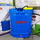 Акумуляторний обприскувач Витязь АТ-12/3 + Насадка на обприскувач Витязь Турбо-5, фото 3