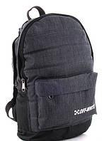 Молодежный рюкзак 010 Off White grey Молодежные рюкзаки, купить модный спортивный рюкзак, фото 1