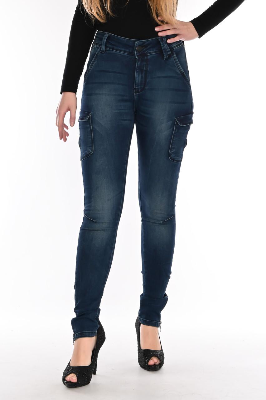 Женские джинсы Omat (JP 530) с высокой посадкой синие