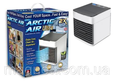 Портативний міні кондиціонер Arctic Air Ultra G2 3 в 1 переносний