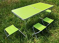 Раскладной удобный стол для пикника и 4 стула салатовый