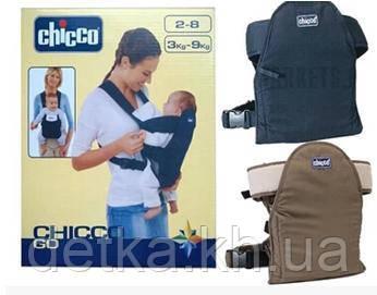 Рюкзак-переноска Chicco BT-BC-0003 0-9 кг