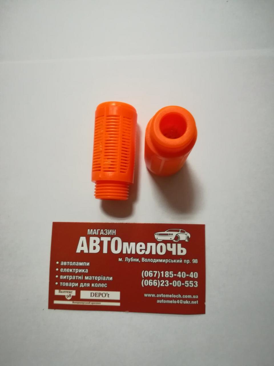Заглушка пневматическая с фильтром (воздушная) 3/8 дюйма (пластиковые)