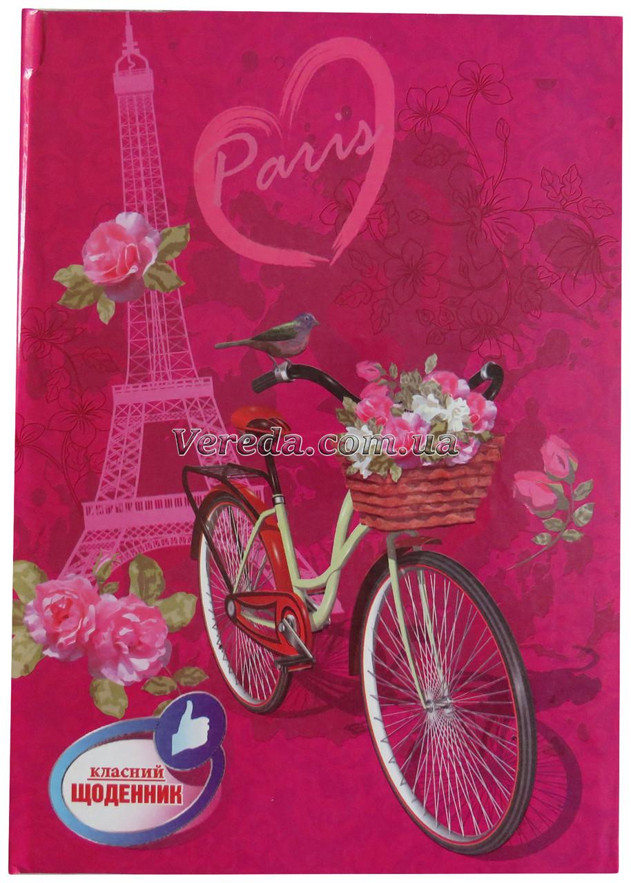 Классный школьный дневник, твердый переплет, велосипед