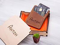 Портмоне для кредитных карт с именной гравировкой и отделением для прав или ID паспорта, Виски
