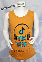 """Майка подростковая для мальчика """"Tik Tok"""" 8-12 лет, цвет уточняйте при заказе, фото 1"""