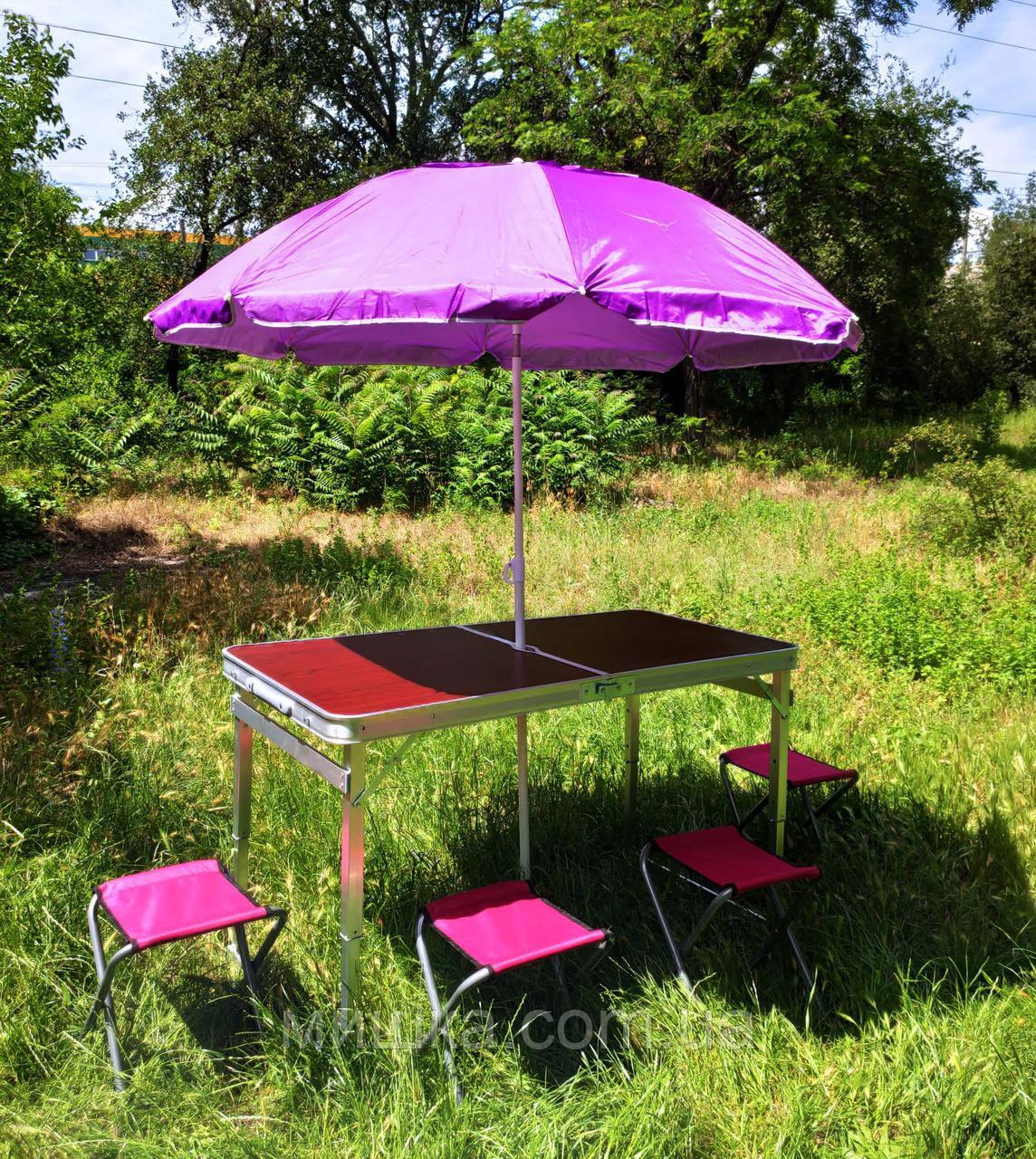 УСИЛЕННЫЙ раскладной стол + зонт в подарок,  для пикника, 4 стула
