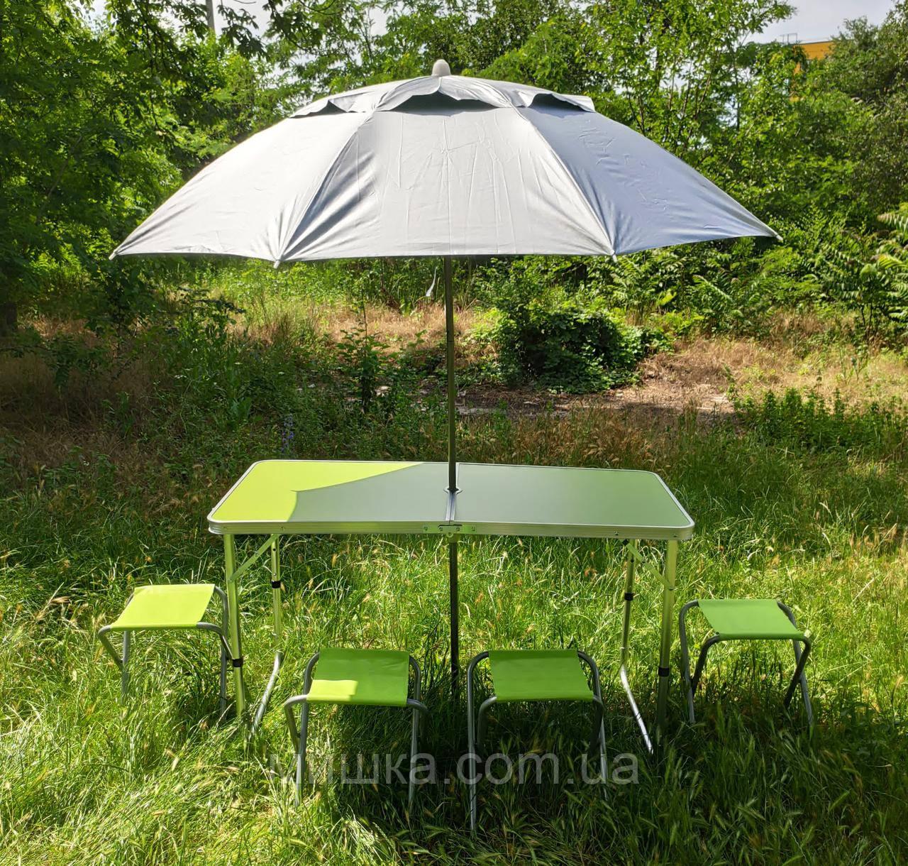 Зручний розкладний стіл для пікніка та 4 стільця, салатовий + компактний міцний парасолька 1,6 м у ПОДАРУНОК!