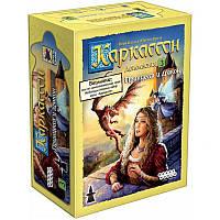 Настольная игра Hobby World Каркассон: Принцесса и дракон (915213)