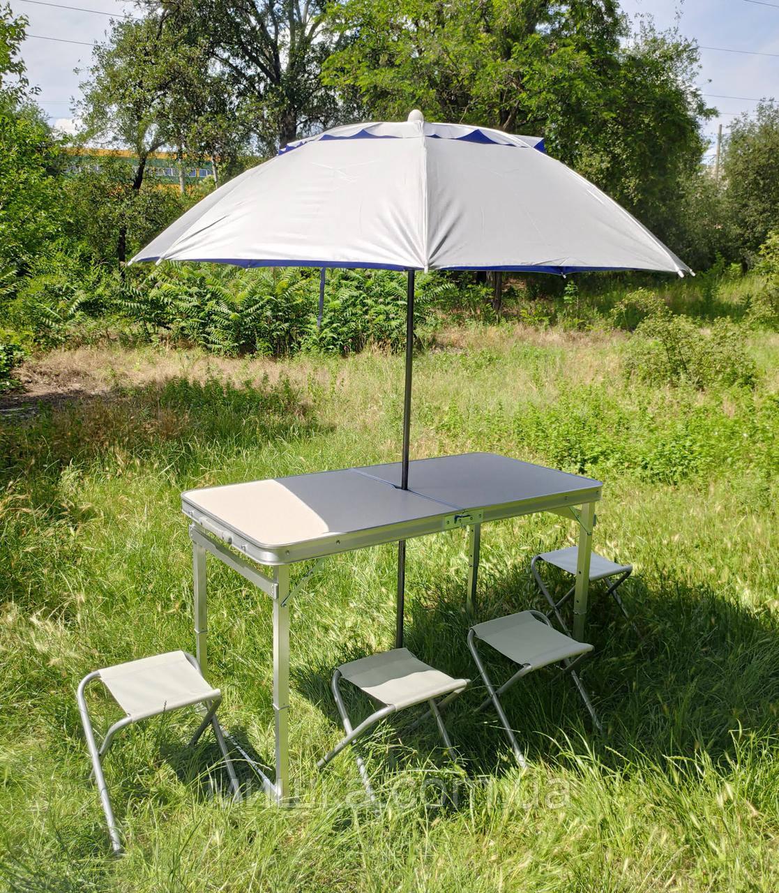 ПОСИЛЕНИЙ БІЛИЙ зручний розкладний стіл для пікніка та 4 стільця + компактний міцний парасолька 1,6 м у ПОДАРУНОК!