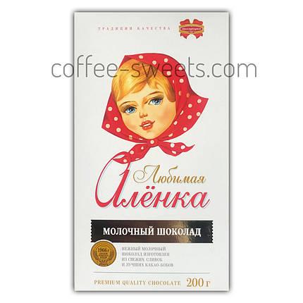"""Шоколад """"Любимая Аленка"""" Коммунарка 200 гр, фото 2"""