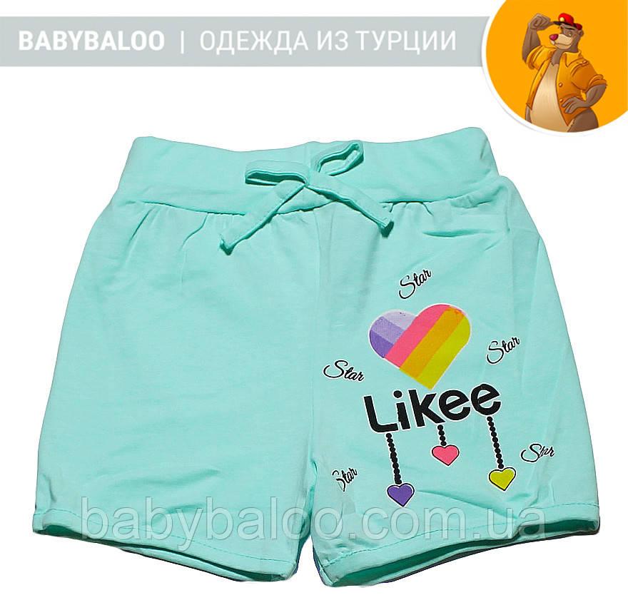 """Шорты для девочки """"Likee"""" бусы (от 5 до 8 лет)"""