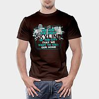 Мужская футболка коричневого цвета бесшовная 100% хлопок, с надписью SKYLINE, размер XL