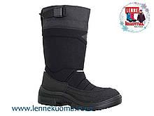 KUOMA Universal Pro. Размер 41