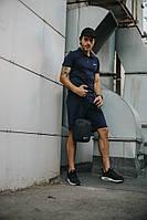 Костюм мужской Nike шорты синие , футболка синяя + барсетка+ кепка (Nike черное лого) в подарок