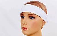 Спортивная повязка на голову Tactel Белый (jsf-211-01)