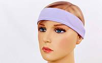 Спортивная повязка на голову Tactel Лиловый (jsf-211-04)