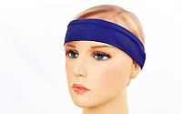 Спортивная повязка на голову Tactel Темно-синий (jsf-211-07)