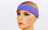Спортивная повязка на голову Tactel Фиолетовый (jsf-211-08)