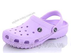 Подростковая коллекция летней обуви оптом. Кроксы 2020 бренда Luck Line (рр. с 36 по 41)