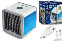 Портативный кондиционер USB охладитель с подсветкой Arctic Air