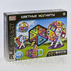 Детский Магнитный конструктор 46 деталей от Play Smart