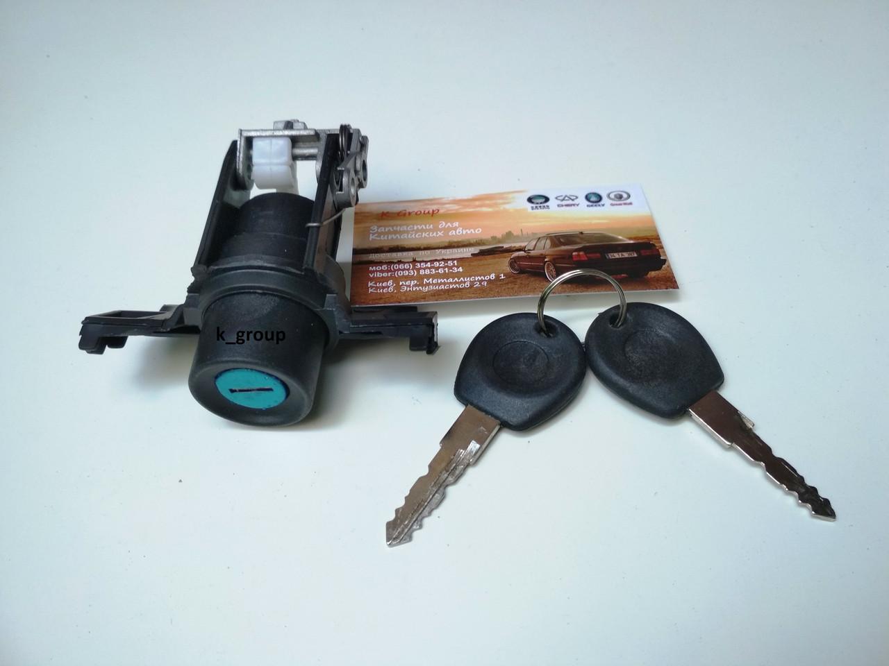 Замок багажника (з ключем) Chery Amulet (Чері Амулет)