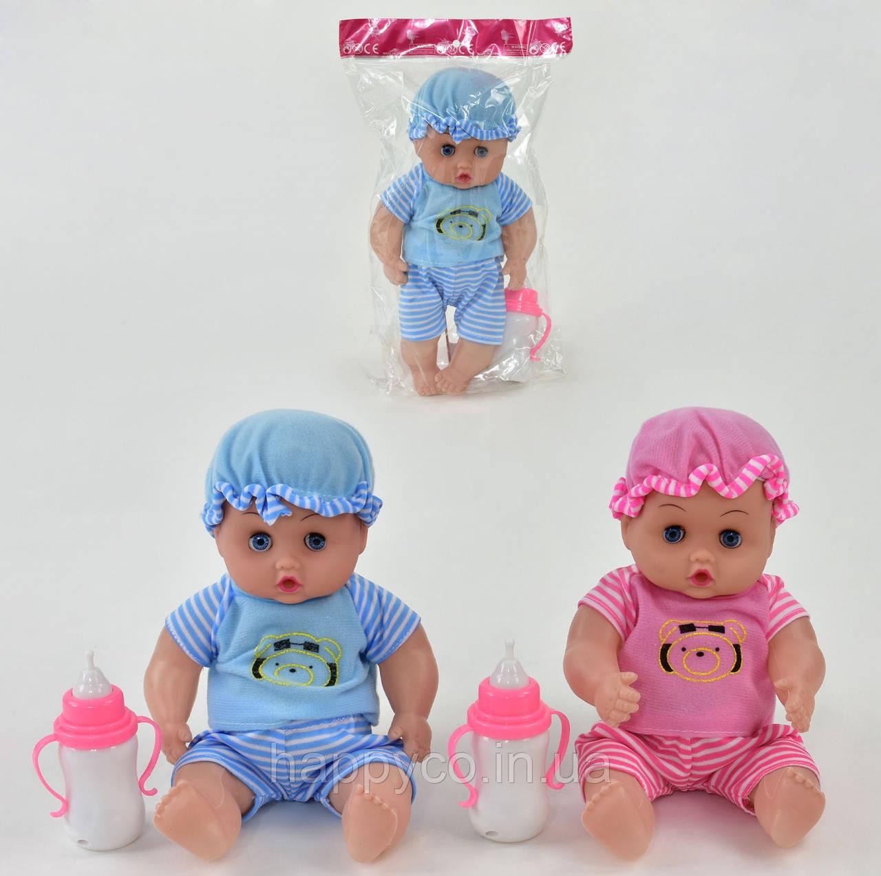 Детская игрушка Пупс музыкальный