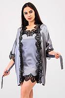 Шелковая одежда для сна для дома халат с кружевом+пеньюар атлас шелк,красивая домашняя одежда