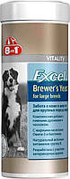 8in1 Витаминная добавка для крупных собак Brewers Yeast  80таб