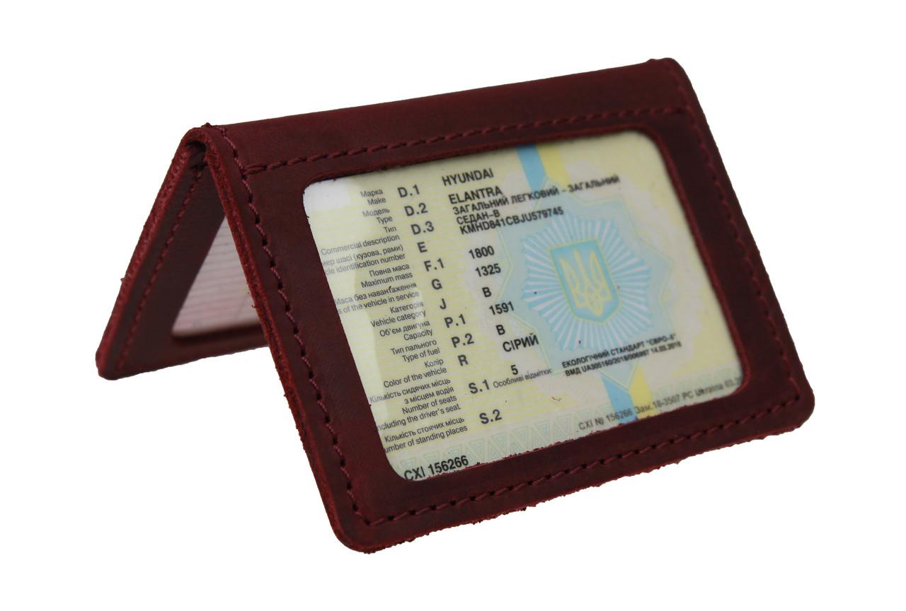 Обложка для водительских документов прав удостоверений ID паспорта SULLIVAN odd18(5) марсала