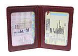 Обложка для водительских документов прав удостоверений ID паспорта SULLIVAN odd17(4) марсала, фото 4