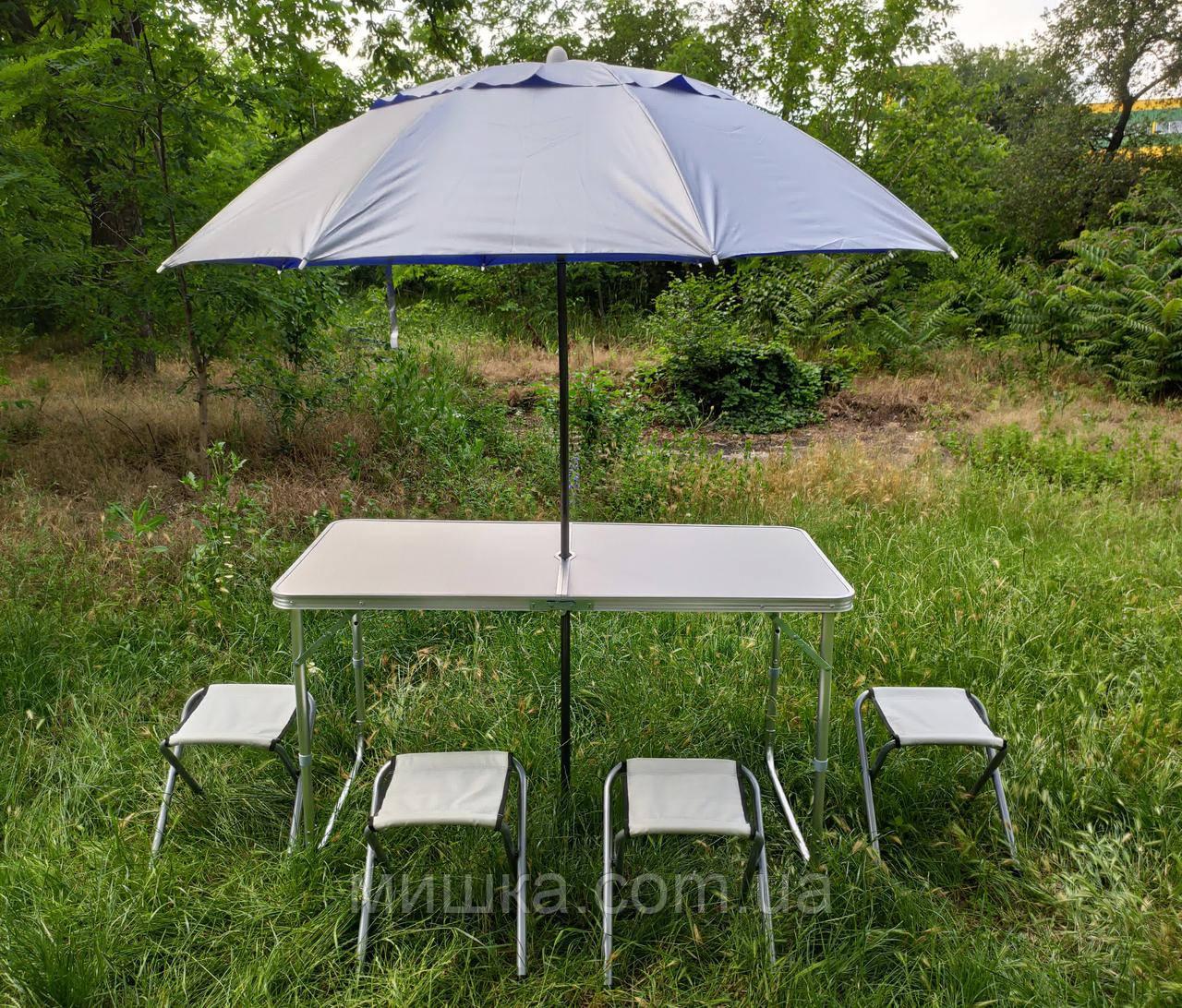 Зручний розкладний білий стіл для пікніка та 4 стільця + компактний міцний парасолька 1,6 м у ПОДАРУНОК!