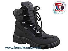 KUOMA Nordic Black. Размеры 39-41