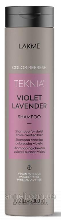 Шампунь для волос фиолетовых оттенков LAKME 300 мл.