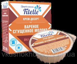 "Крем-десерт ФитПарад Fitelle ""Вареное сгущенное молоко""   (100 грамм)"