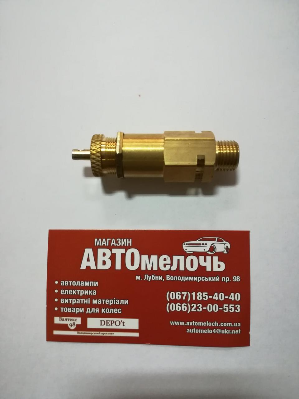 Клапан разгрузочный механический (с ручной регулировкой давления) 1/4 дюйма