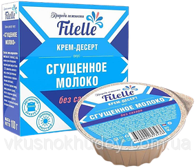 "Крем-десерт ФитПарад Fitelle ""Сгущенное молоко""  (100 грамм)"