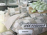 """Комплект постельного белья """"Тиротекс"""" - Сафари (2х - двухспальный размер)"""