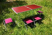 Раскладной удобный стол для пикника + 4 стула для рыбалки, туризма,, фото 1