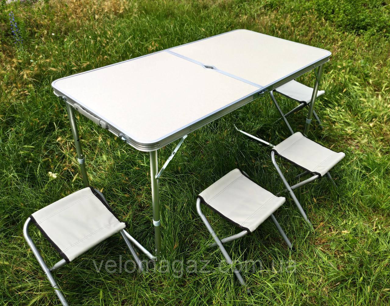Раскладной удобный стол для пикника и 4 стула, белый