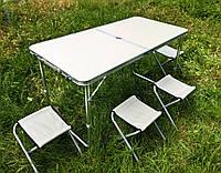 Раскладной удобный стол для пикника и 4 стула, белый, фото 1